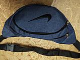 Сумка на пояс nike 300d мессенджер Унисекс/Спортивные барсетки бананка только опт, фото 2