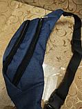 Сумка на пояс nike 300d мессенджер Унисекс/Спортивные барсетки бананка только опт, фото 3