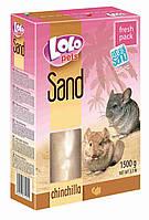 Lolo Pets SAND chinchilla Песок для шиншилл