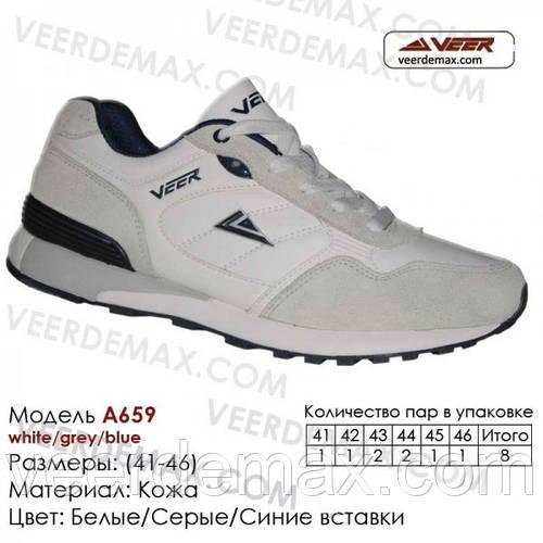 6f4b1786 Мужские кожаные кроссовки Veer Demax: продажа, цена в Одессе. кроссовки,  кеды повседневные от