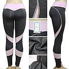Спортивные женские лосины-леггинсы для фитнеса и спорта серо-розовые №25 М, фото 6