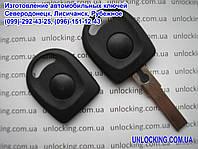 Изготовление автомобильных ключей Северодонецк., фото 1