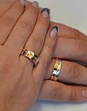 Серебряное обручальное кольцо с вставками из золота, фото 8
