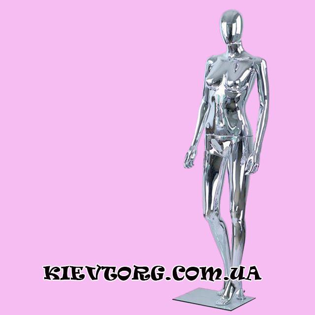 Манекен женский для магазина одежды серебрянный хромированный