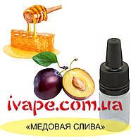 """Ароматизатор миксовый """"Медовая слива"""" 5 мл"""