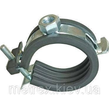 """Хомут с резиновой прокладкой для труб 1 1/4"""" (40-44 мм) с винтом и гайкой М8/M10"""