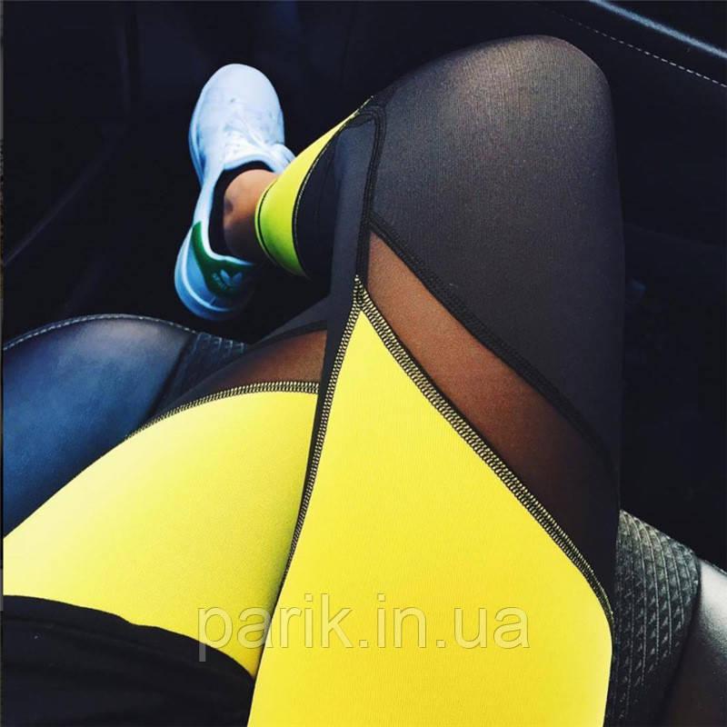 Лосины черно-желтые с сеткой для фитнеса №31 — леггинсы спортивные, узкие брюки для спорта
