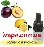 """Ароматизатор миксовый """"Слива с лимоном"""" 5 мл"""