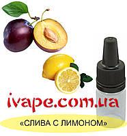 """Ароматизатор миксовый """"Зливу з лимоном 10 мл"""