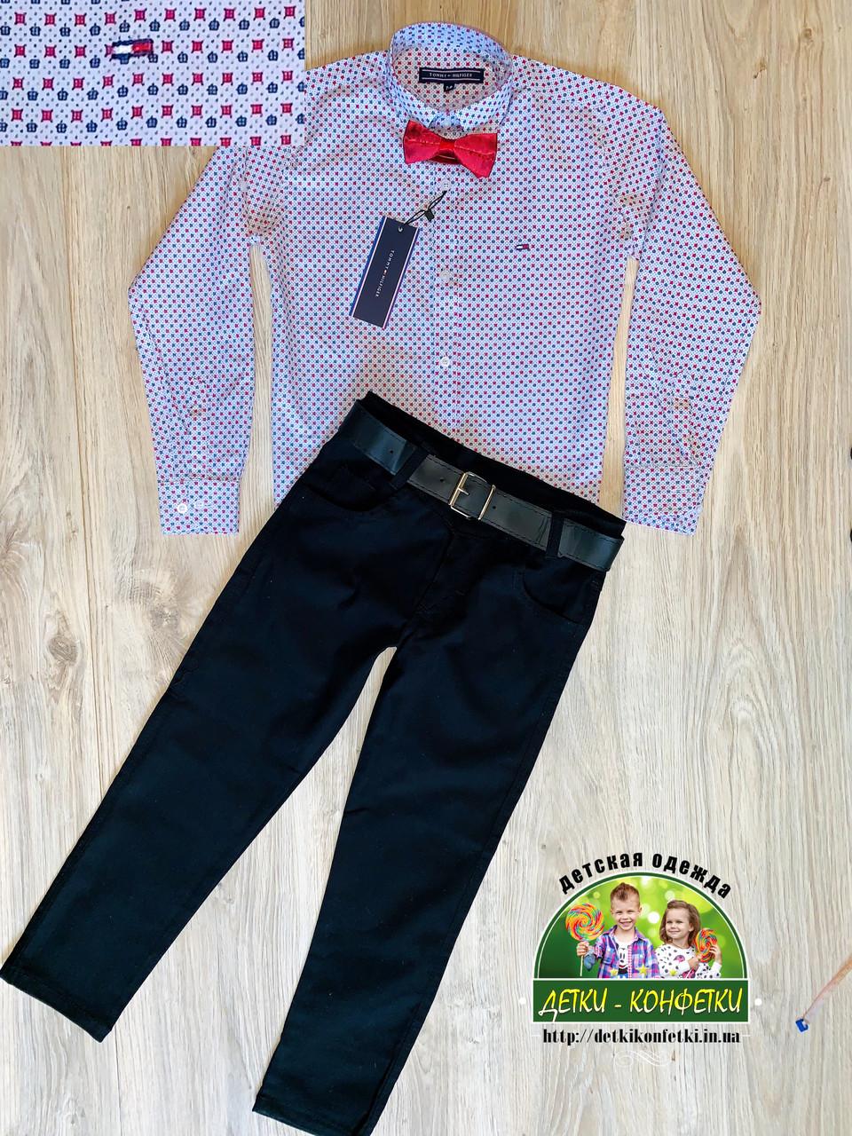 Костюм для мальчика 7-8 лет: светлая рубашка и темные брюки
