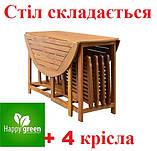 Дерев'яні садові меблі роскладні, фото 2