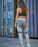 Леггинсы для спорта лосины для фитнеса серые с сеткой №36 спортивные