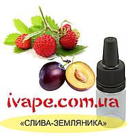 "Ароматизатор миксовый ""Сліва-Суниця"" 10 мл, Польща"