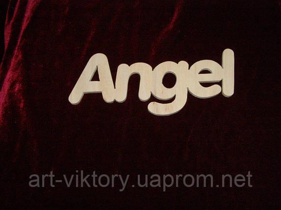 Слово Angel, декор, фото 2