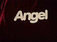 Слово Angel, декор
