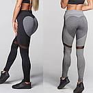 Лосины для фитнеса леггинсы для спорта с сеткой серые черные №37 XL — спортивные, фото 9