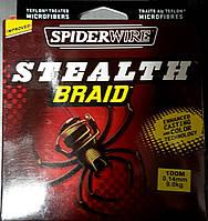 Плетенка Spider 100 m 0.14mm