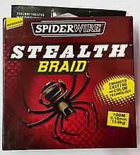 Плетенка Spider 100 m 0.18mm