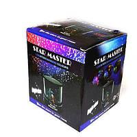 Ночная лампа Star Master