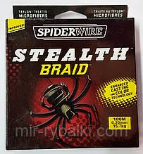 Плетенка Spider 100 m 0.20mm