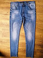 Мужские джинсы Dimarkis Day 9037 (28-36/8ед) 13$, фото 1