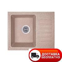 Гранитная мойка Fosto 55x46 SGA-300 (песок)