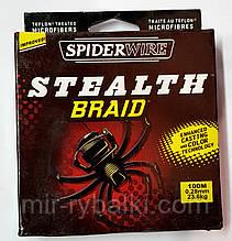 Плетенка Spider 100 m 0.28 mm
