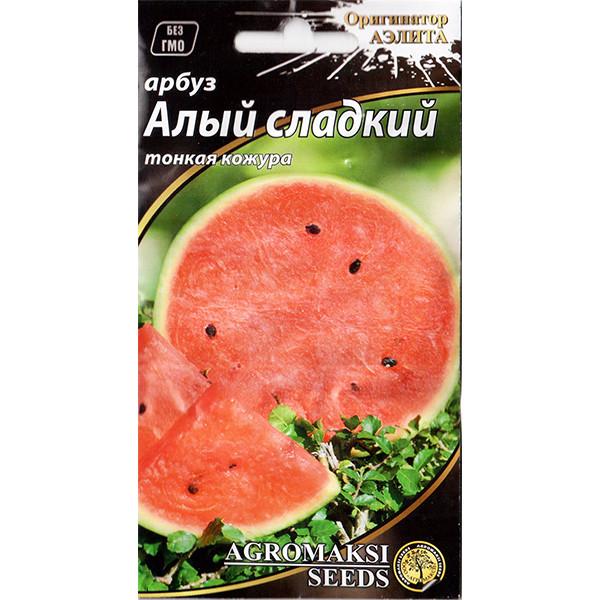 """Семена арбуза раннего """"Алый сладкий"""" (2 г) от Agromaksi seeds"""