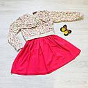 Платье и  батник двойка (5-8 года), фото 2