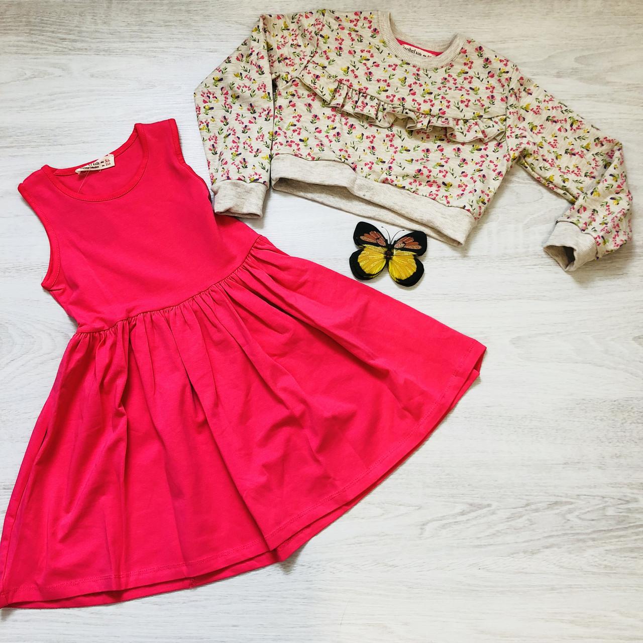 Платье и  батник двойка (5-8 года)