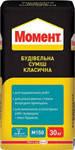 Мом ССК/30кг Строительная смесь классическая МОМЕНТ