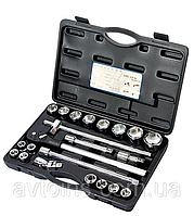 """Набор инструмента Alloid 3/4"""" 23 предмета 19-50 мм."""