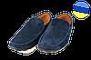 Мужские мокасины замшевые alexandro 15433 темно-синие   весенние