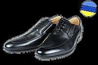 Мужские классические кожаные туфли  intershoes 14o568 черные   весенние