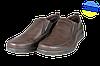 Мужские городской комфорт intershoes 14o618 коричневые   весенние