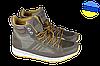 Мужские кроссовки баскетбол кожаные rst 13649b.w коричневые   весенние