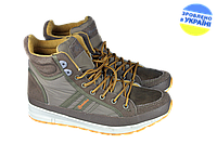 Мужские кроссовки баскетбол кожаные rst 13649b.w коричневые   весенние , фото 1