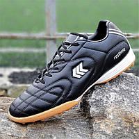 Сороконожки, бампы, кроссовки для футбола черные полиуретановая подошва удобные (Код: М1334)