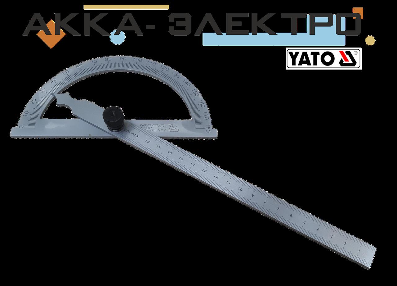 Угломер-транспортир с линейкой 200мм Yato YT-72141