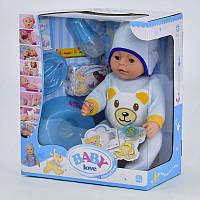 Кукла функциональный пупс беби борн с аксессуарами  Baby Born BABY love
