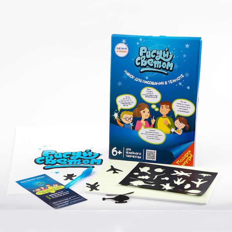 """Детский интерактивный набор для рисования в темноте ASD""""Рисуй светом"""" формата А3"""