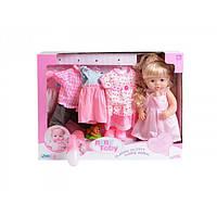 Кукла интерактивная с нарядами и аксессуарами