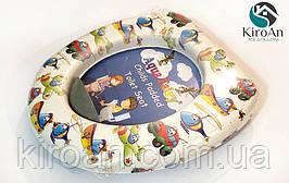 Детское сиденье-накладка для унитаза Aqua Fairy (транспорт)