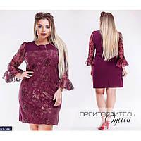 Платье женское супербатал размеры 50-64 цвет бордо