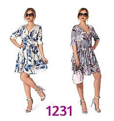 Яркое легкое женское платье 42,44,46,48