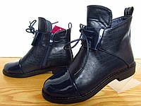 Лаковые синие ботинки, фото 1