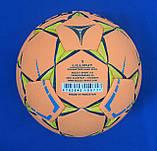 М'яч гандбольний для дітей SELECT Phantom (розмір 1), фото 4