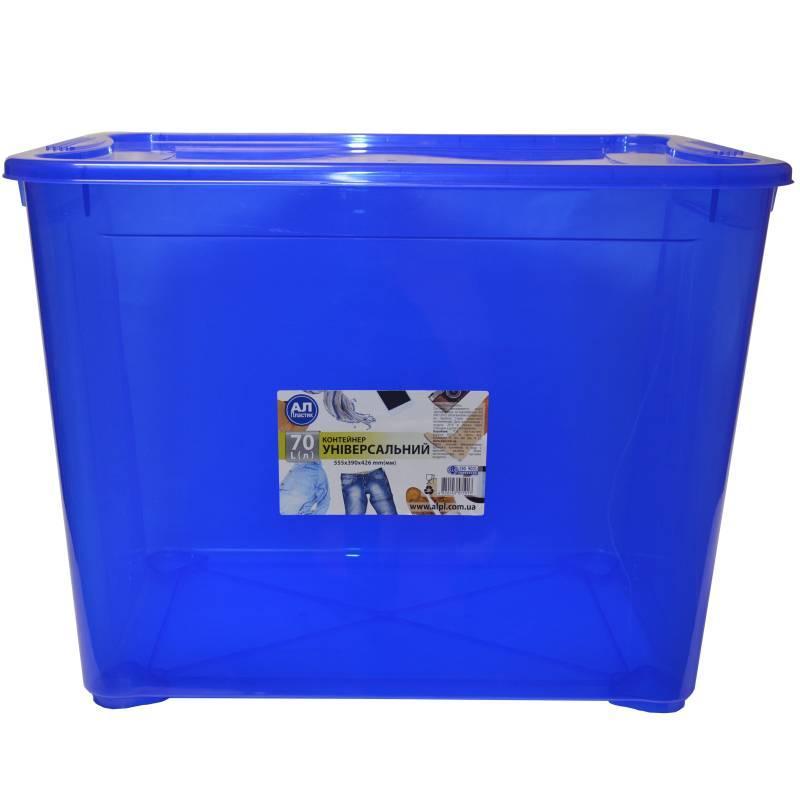 Контейнер Easy Box 70 л