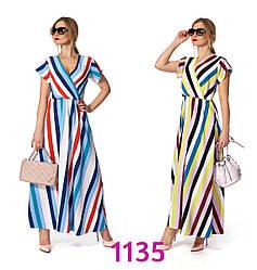 Легкое летнее длинное платье на запах, 42-44,46-48