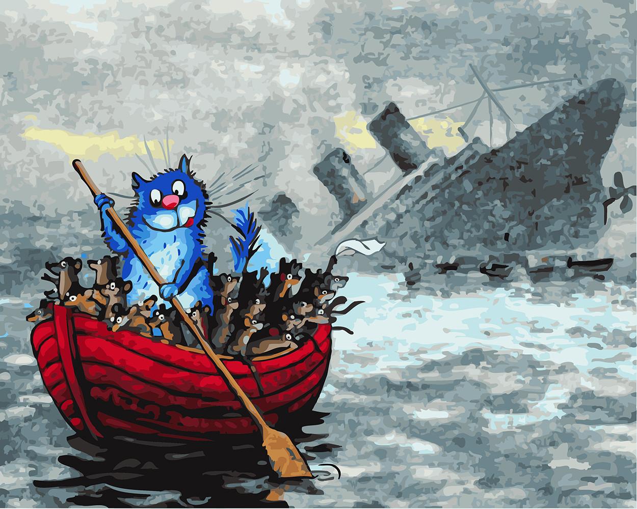 Картина по номерам В одной лодке 40 х 50 см (BRM22933)